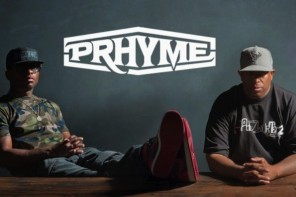 PRhyme: The Tour Kicking Off February 18th