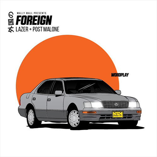 jazz-lazer-post-foreign