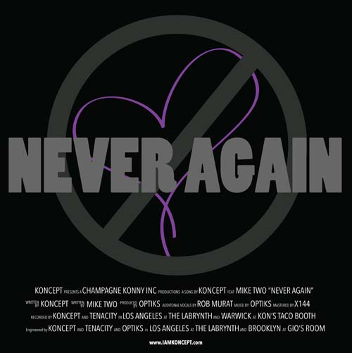 Never Again Movie Cover 3